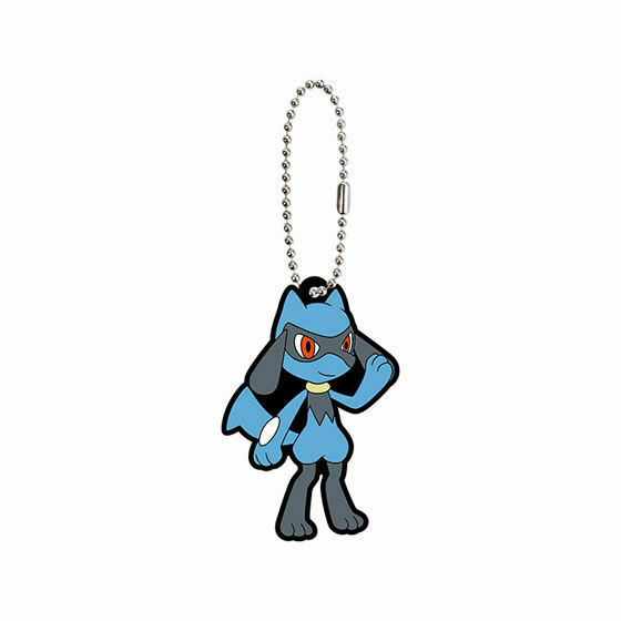 Azur Lane Z23 Character Capsule Rubber Key Chain Ballchain Mascot Vol.2 Anime