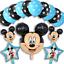 DISNEY-Mickey-Mouse-Compleanno-Palloncini-Stagnola-Lattice-Party-Decorazioni-di-genere-rivelare miniatura 5