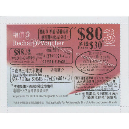 HK$80 3HK International Supreme Prepaid SIM Card Recharge Top Up Refill Voucher