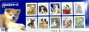 JAPAN-NIPPON-STAMP-2017-FAMILIAR-ANIMAL-SERIES-No-4-DOG-620-YEN-SHEET-S-S