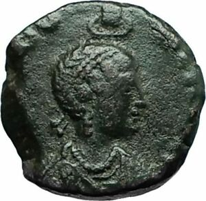 EUDOXIA-Arcadius-Wife-401AD-Authentic-Ancient-Roman-Coin-VICTORY-CHI-RHO-i66388