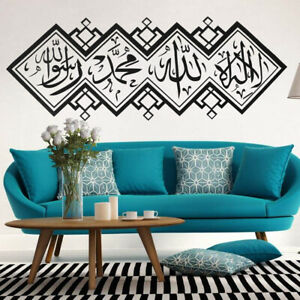 Wall-Sticker-Arabic-Islamic-Muslim-Mural-Art-Calligraphy-PVC-Decal-Home-Decor