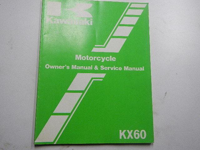 1987 Kawasaki Kx60 Owners Repair Manual 87 Kx 60 99920