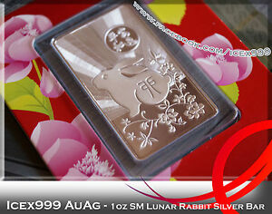 1oz-RARE-ASIA-Singapore-Mint-2011-Lunar-Rabbit-Silver-Bar-with-COA-Card