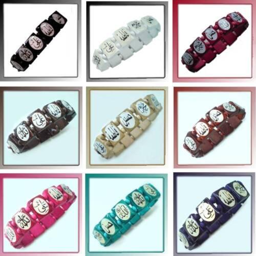Allah Ali Fatima Armband Kette Armschmuck Schmuck Holzarmband Islam Rosa
