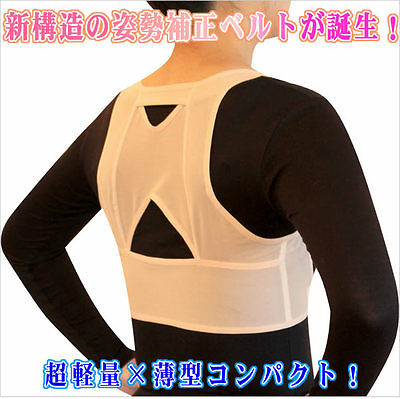 JAPAN POSTURE CORSET CORRECTOR BACK SUPPORT BRACE/BELT BEAUTY&HEALTH CARE NEW