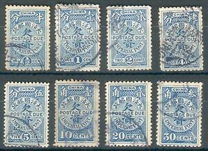 China-Lot-Posten-Mi-nr-7-14o-Michel-100-00