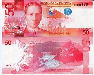 PHILIPPINES-50-PISO-PESOS-2014-P-207-UNC