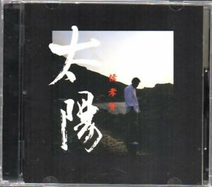Hou-Hsiao-Hsien-Out-Of-Print-Graded-NM-NM-POCD2428