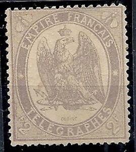 1868-FRANCIA-FRANCOBOLLI-TELEGRAFICI-2-F-SENZA-GOMMA-FR093