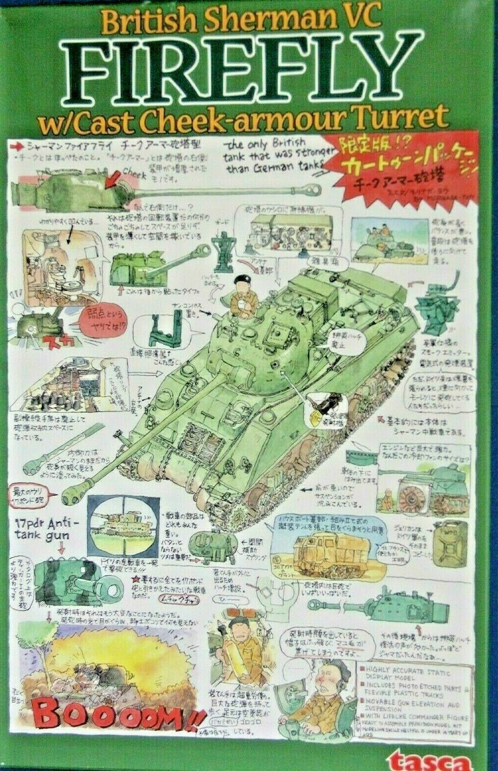 1 35 HOBBY ASUKA TASCA BRITISH SHERMAN VC FIREFLY CAST CHEEK ARMOR TURRET. NEW