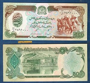Image Is Loading Afghanistan 500 Afghanis 1979 New Unc Da