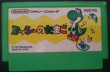 Nintendo Famicom. Yoshi no Tamago. Yoshi's Egg.