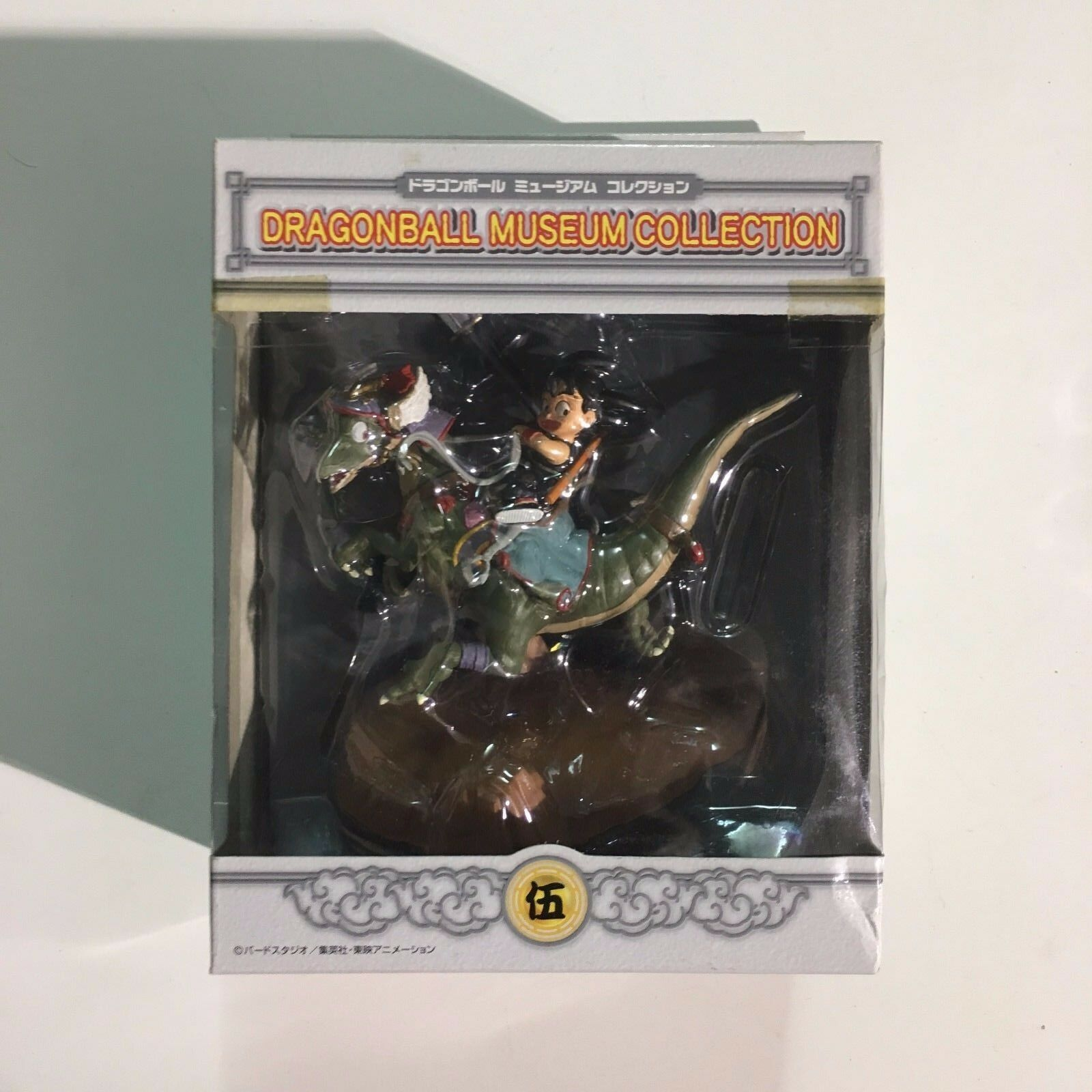Dragonbtutti Z Dragon Btutti Unifive Museum Collection Vol.5 Goku Unifive