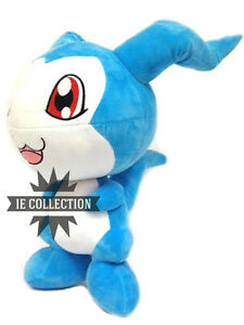 Digimon Chibimon Peluche 30 Cm Demiveemon Pupazzo Chibomon Chicomon Plush Veemon