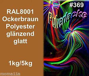 revetement-en-poudre-de-vernissage-RAL8001-brun
