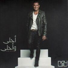 AMR DIAB - Ahla W Ahla CD - NEW 2016