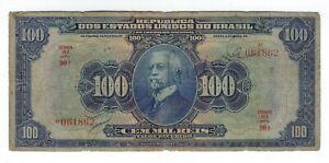 100-riz-Bresil-1932-r141d-p-70d-Brazil-billet