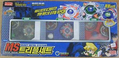Takara Beyblade G Revolution Heavy Metal System MS Triple Set Rare