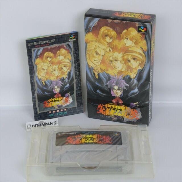 Laplace No Ma Diable De Laplace Super Famicom Nintendo 0698 Sf For
