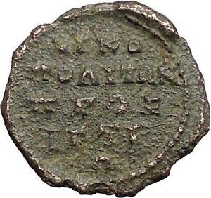 DIADUMENIAN-218AD-son-of-Macrinus-Nicopolis-ad-Istrum-Ancient-Roman-Coin-i48225