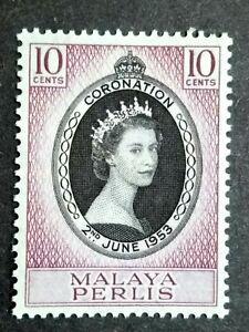 Malaya-1953-Perlis-Queen-Elizabeth-II-Coronation-Single-Issue-1v-MNH