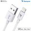 Rampow-2-m-Lightning-Cable-MFI-USB-Rapide-Chargeur-Pour-Original-iPhone-12-11-x miniature 1