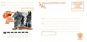 2005-Russian-Veteran-039-s-letter-cover-60-YEARS-TO-VICTORY-Flag-over-the-Reichstag