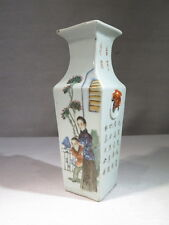 ANCIEN VASE EN PORCELAINE POLYCHROME CHINE DECOR FEMME ENFANT ET INSCRIPTIONS