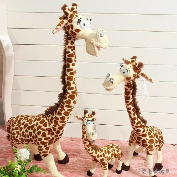 Madagascar Giraffe Plush Stuffed Soft Animal Baby Toy Doll Pillow Gift 14.6 -71
