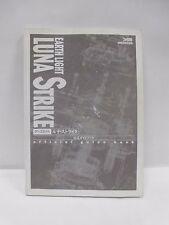 EARTH LIGHT LUNA STRAKE Official Guide Book. Japan game Super famicom SNES 51842
