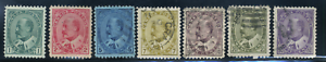 Canada-89-95-used-VF-XF-1903-1908-King-Edward-VII-Set-CV-298-00