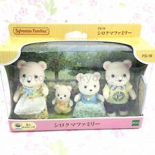 "Epoch Sylvanian Families Sylvanian Family Doll /""Family of White Bear Fs-19 /"""