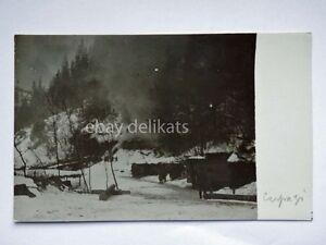 CARPAZI-K-u-K-kuk-militari-vecchia-cartolina-Trieste
