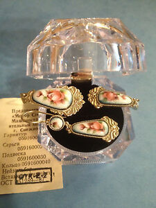 31-Russian-Jewelry-Set-Earrings-Pendant-Vintage-Filigree-25-off-next-order