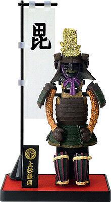 Authentic Samurai Figure/Figurine: Armor Series-B#03 Uesugi Kenshin