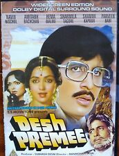 DESH PREMEE HINDI BOLLYWOOD MOVIE(1982) DVD  QUALITY PICTURE & SOUNDS AMITABH IN