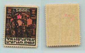Armenia 🇦🇲 1922 SC 330a mint red . f7617