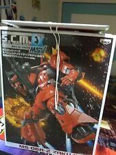 Banpresto Gundam Series Special Creative Model SCM Ex Johnny Ridden MSV Zaku II