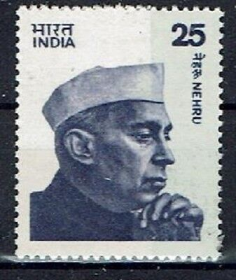 Amiable Indien Minr 677 Ii Postfrisch ** Low Price Asia Stamps