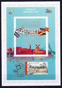 ISRAEL-JERUSALEM-2016-STAMP-EXHIBITION-ATM-LABEL-SOUVENIR-LEAF-CARMEL-679