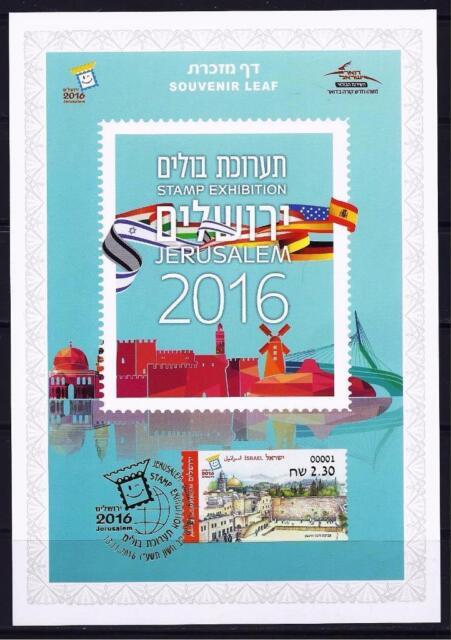 ISRAEL JERUSALEM 2016 STAMP EXHIBITION ATM LABEL SOUVENIR LEAF CARMEL 679