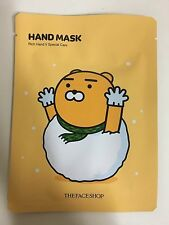 THE FACE SHOP 1pair HAND MASK RICH HAND V SPECIAL CARE HAND MASK