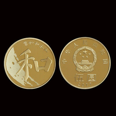 """China 5 Yuan Coin UNC/>""""和/"""" HE ZI Calligraphy commemorative coin Peace 2013"""