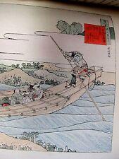 Printed 1904 HOKUSAI WOODBLOCK PRINTS Collection of 6 ANTIQUE Vintage ESTATE