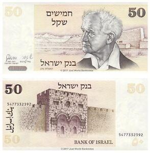 Israel 50 Sheqel 1978 P-46a Banknotes UNC