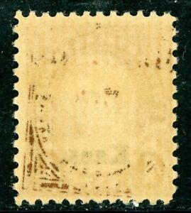USA-1929-Kansas-4-Martha-Washington-Scott-662-Very-Fine-Mint-Non-Hinged-G938