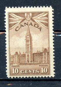 Canada MNH #257  Parliament Buildings 1942 War Issue K350