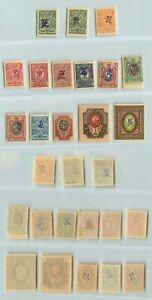 Armenia 1919 SC 62 || 78 mint . rtb1405