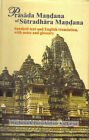 Prasada Mandana of Sutradhara Mandana: Sanskrit Text with English Translantion and Notes by Munshiram Manoharlal Publishers (Hardback, 2005)